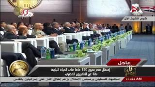 """كل يوم: كلمة رئيس البرلمان الإفريقي خلال """"احتفالية البرلمان"""""""