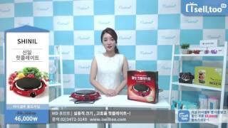 실용적 크기~! 고효율 핫플레이트~!