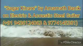 """Sagar Kinare"" // Saagar(1985) // Guitar Cover // Electric & Acoustic/ Amarnath Banik."