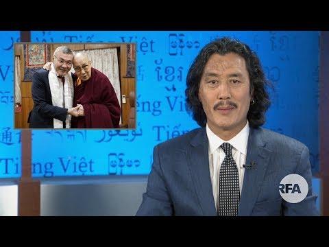 RFA Tibetan Weekly TV News 12 01 2018 Palden Gyal Deputy director