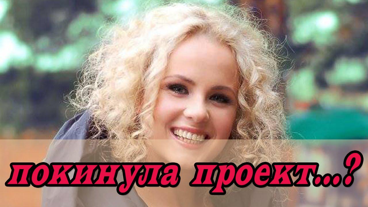 Дом-2 Свежие новости.Эфир(5.03.2016) 5 марта - YouTube