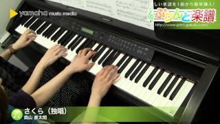 使用した楽譜はコチラ http://www.print-gakufu.com/score/detail/48055...