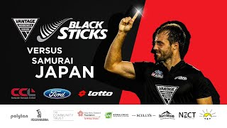 Vantage Black Sticks Men v Japan - Fourth Test