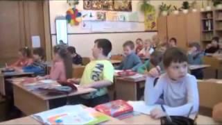 урок в 1 классе