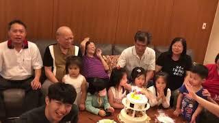 李添福大哥60歲生日