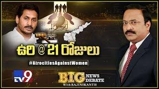Big News Big Debate LIVE : Atrocities Against Women- Rajinikanth TV9