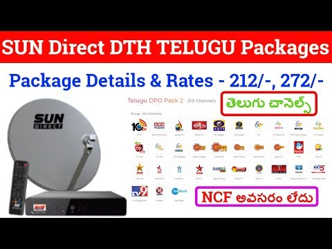 Sun Direct DTH Telugu New Packages | Sun Dth Telugu Channels