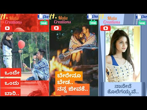 kannada-full-screen-whatsapp-status