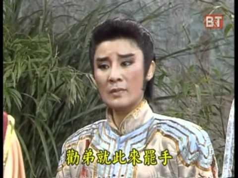 葉青歌仔戲 金鵰玉芙蓉之 兄弟成仇實可哀 - YouTube