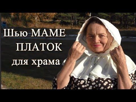 Свадьбу дочери Стриженовых отгуляли в ресторане на берегу озераиз YouTube · Длительность: 2 мин43 с