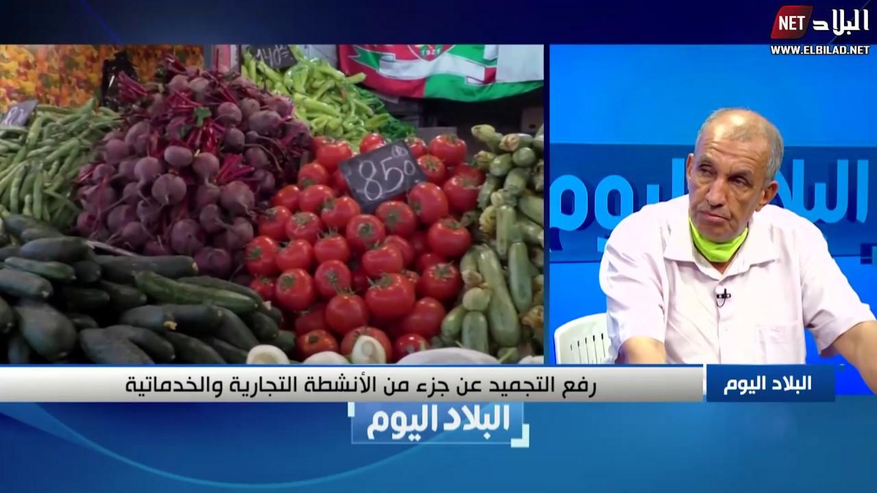 البلاد اليوم.. رفع التجميد عن جزء من الأنشطة التجارية والخدماتية
