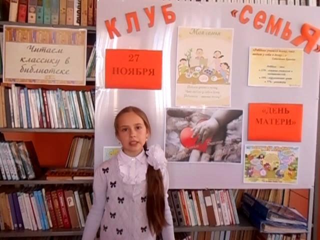 Изображение предпросмотра прочтения – ЯнаСмаркалова читает произведение «Наша мама» (Высоцкая Ольга)