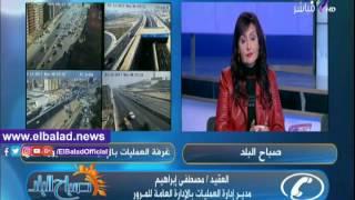 فيديو.. المرور: حملات مكثفة على الطريق الدائري لرفع الإشغالات