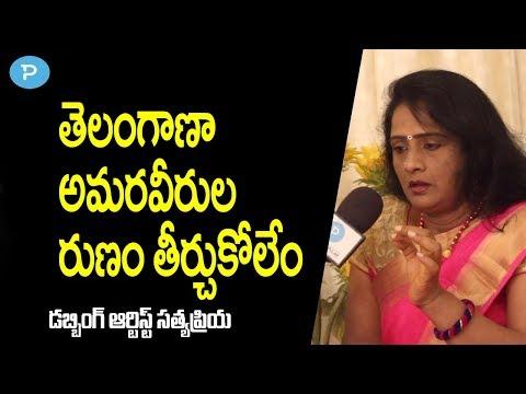 Dubbing and TV Artist Satya Priya emotional Interview    Telugu Populuar TV
