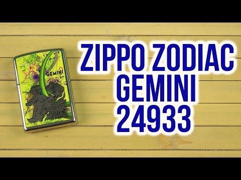 Распаковка Zippo 24933 Zodiac Gemini