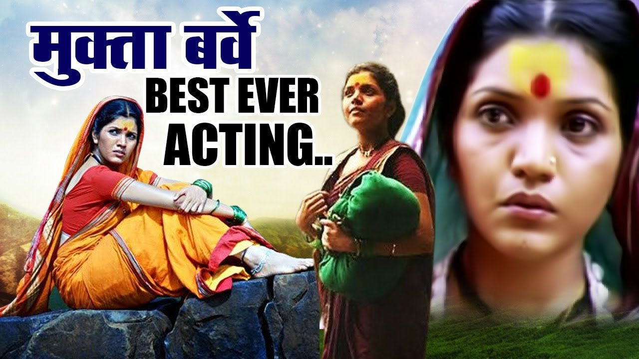 मुक्त बर्वे  Best Ever Acting in Marathi Movies | National Awards Winner जोगवा Movie