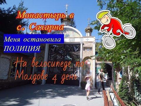 Travel to Moldova - Saharna Monastery, Police of Moldova | Brovko Show