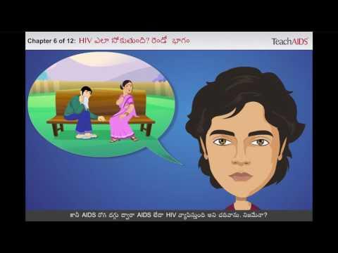 TeachAIDS film on HIV/AIDS Awareness in Telugu - Male Version