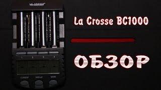 La Crosse BC1000 розумна зарядка ОГЛЯД