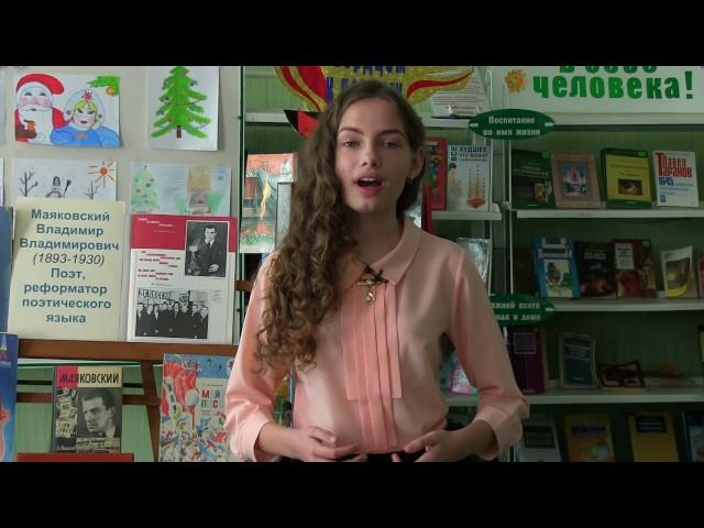 Изображение предпросмотра прочтения – ЕлизаветаБабичева читает произведение «Стихи о советском паспорте» В.В.Маяковского