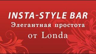 Insta Style Bar