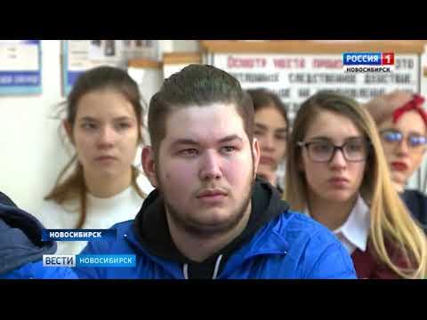 Экскурсия в полицию: правоохранители раскрыли новосибирским студентам секреты профессии