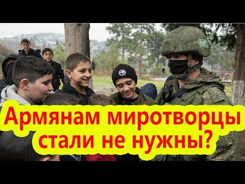 Армения серьезно препятствует миротворческому процессу