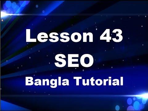43. ফেসবুক লাইক  Facebook Like Job, Advanced SEO bangla Tutorial video