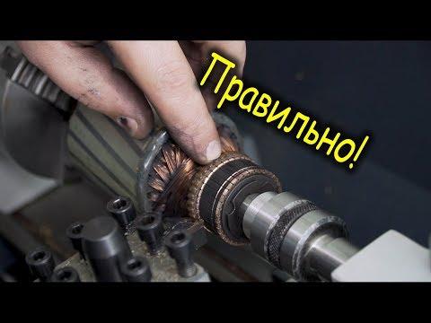 Замена щеток и подшипников мотора