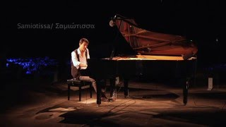 "Guy Mintus presents: ""The Mediterranean Piano"", Highlights from Samos Festival"