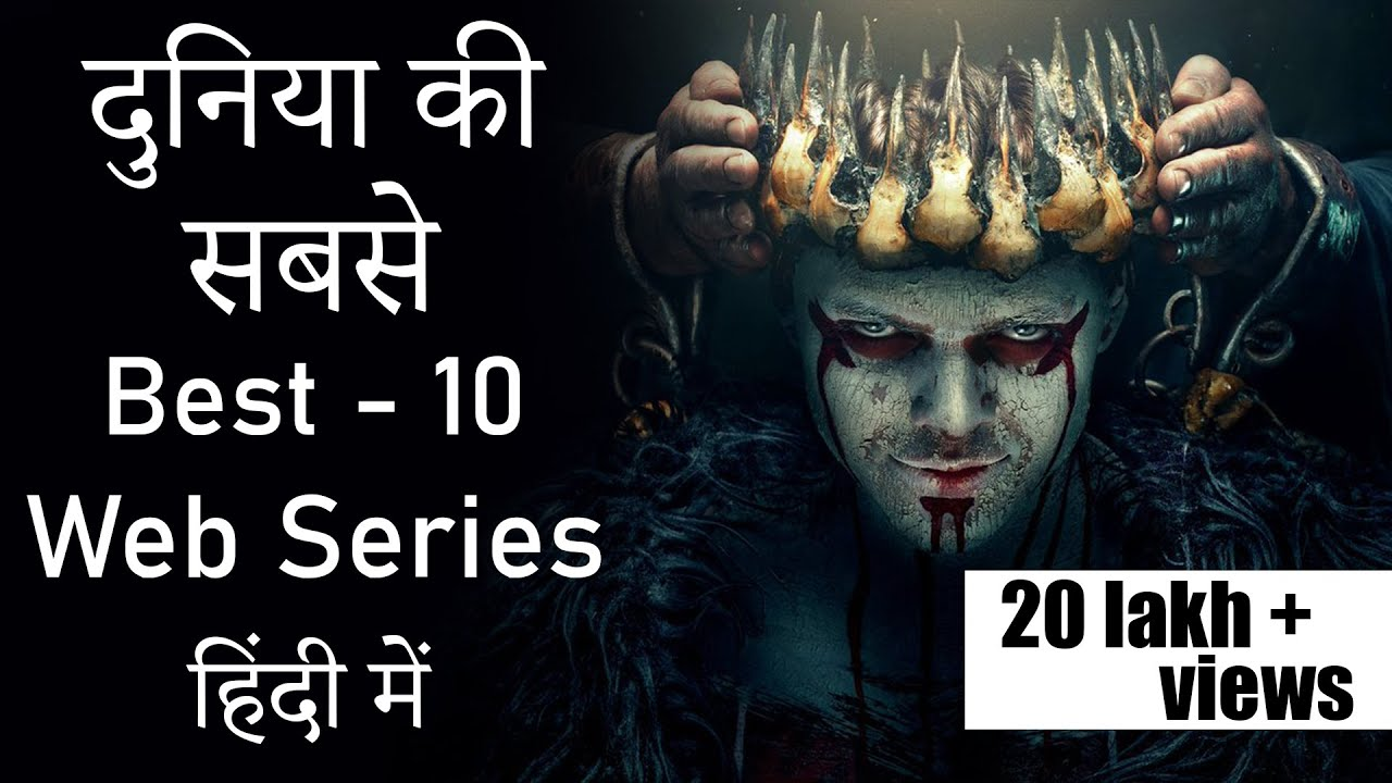 Download Top 10 Best Hollywood Web Series Dubbed In Hindi || The Choice Box