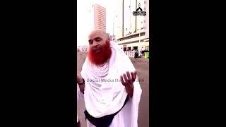 Hazrat Maulana Ilyas Attar Qadri 14 Aug pe Makkah se Apne Watan ke liye dua karte hwy