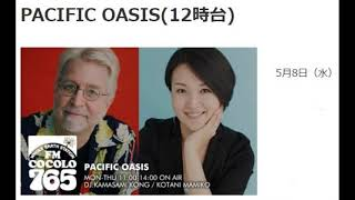2019 05 08 PACIFIC OASIS