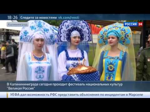 """The Great Russia"" Festival in Kaliningrad: More Than 100 Ethnic Groups in One Place"