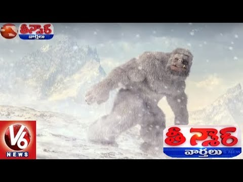 Abominable Snowman (YETI) Footprints Found In Himalayas Claims Indian Army  | Teenmaar News | V6 News