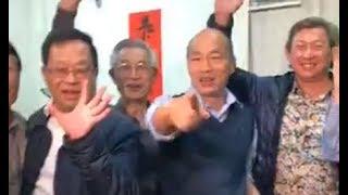 韓國瑜「回娘家」奔北農尾牙,員工激動:「市長好!」、「太想念你了!」。