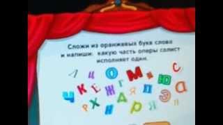 прохождение урока в школе магов волшебный театр стефана(, 2013-04-05T08:34:55.000Z)