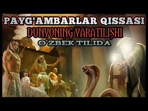 Dunyoning yaratilishi Payg'ambarlar qissasi 1-qism o'zbek tilida