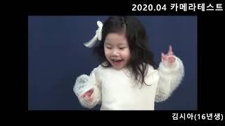[키플★테스트] 20년 4월 테스트 영상