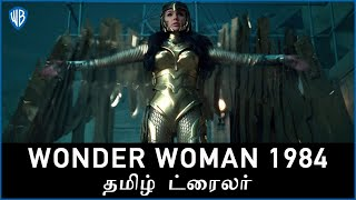 Wonder Woman 1984 - Official Main Tamil Dubbed Trailer