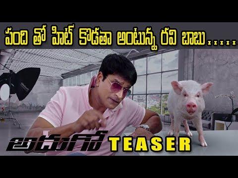 Adhugo Movie Pre Web Teaser | Ravi Babu | Tollywood Movie Trailer | #adhugo | Piglet Movie