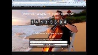 видео Wix или Wordpress что лучше при создании сайта?