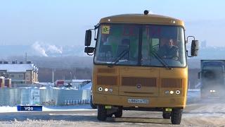 Транспортные компании в Уфе отказываются перевозить детей на дальние расстояния