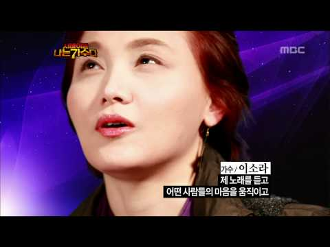 나는 가수다 - I Am A Singer #10, Lee So-ra : The Wind Is Blowing - 이소라 : 바람이 분다