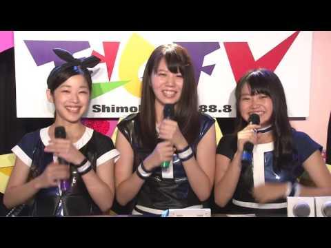 One Pixcel 下北FMコメント 2016.9.22