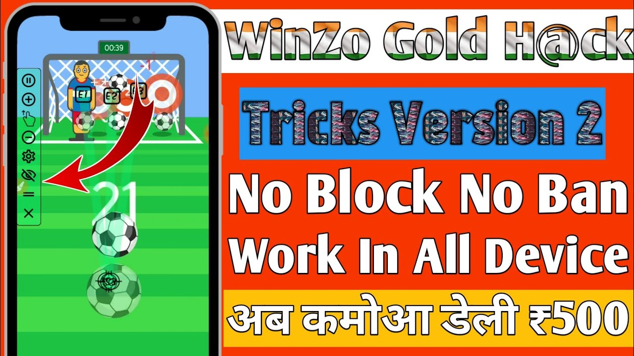WinZo Gold H@ck Tricks Version 2 With New Auto Hack | WinZo Gold Latest Hack Tricks | TrickySK