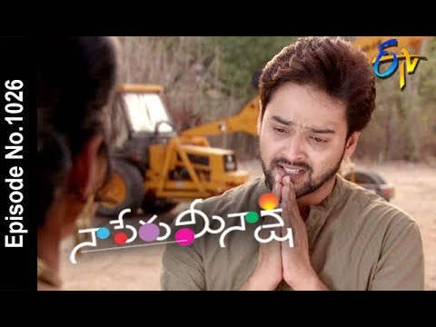 Naa Peru Meenakshi | 5th May 2018  | Full Episode No 1026| ETV Telugu