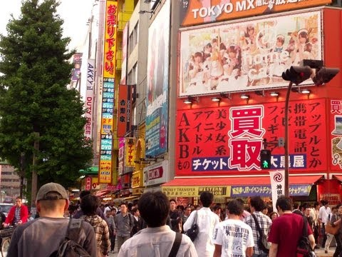 "Akihabara District - The Electric Town also known as ""The Ghetto of Geeks"""