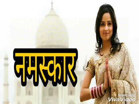 7 rules of physical relation in marathi