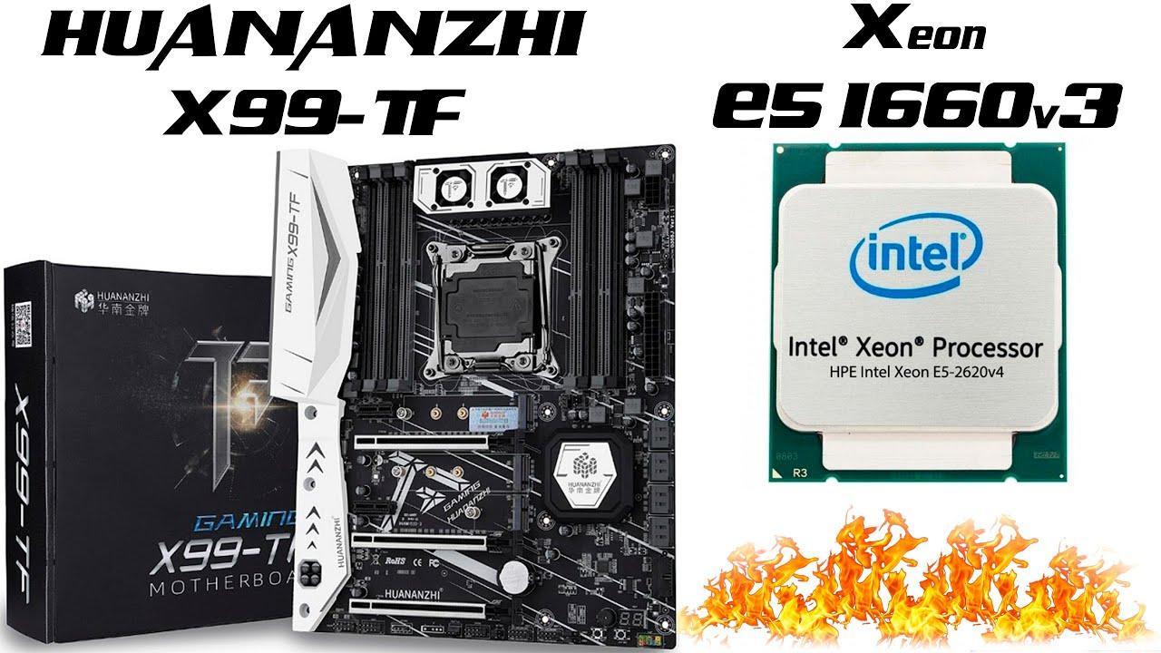 Шокирующие факты о разгоне Xeon-а E5 1660v3 на Huananzhi X99-TF! Сравнение с E5 1650v3